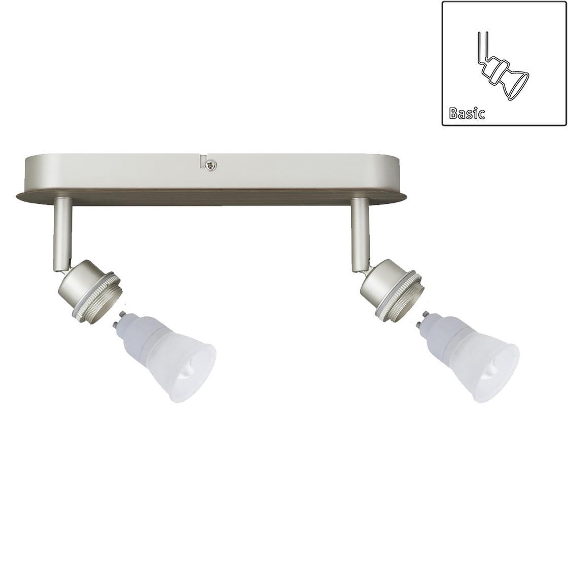 Paulmann decosystems basic spotlight 2x7w gz10 nic for Lampen rampe